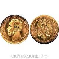 20 марок Адольф Георг. Княжество Шаумбург-Липпе. 1874 год, фото 1