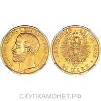 20 марок. Вильгельм. Брунсвик. 1875 год, фото 1