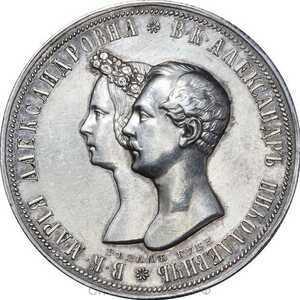 1 рубль 1841 года(серебро, Николай 1), Свадебный, фото 1