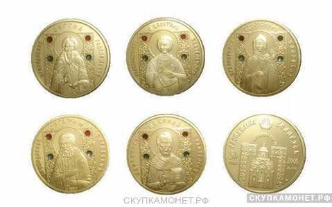 """Набор золотых монет Беларуси – """"Православные святые"""" 5 шт., 2008 г.в., фото 1"""