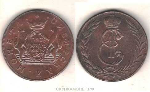 5 копеек 1767 года, Екатерина 2, фото 1