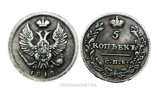 5 копеек 1812 года, Александр 1, фото 1