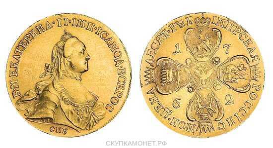10 рублей 1762 года, Пётр 3, фото 1