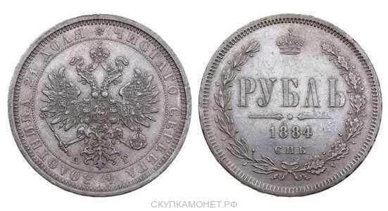 1 рубль 1884 года СПБ-АГ (серебро, Александр III), фото 1