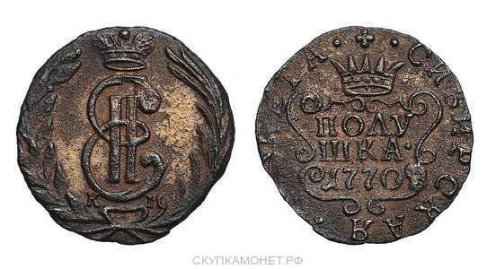 Полушка 1770 года, Екатерина 2, фото 1