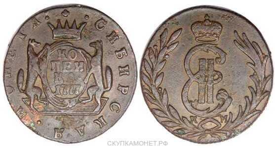 1 копейка 1777 года, Екатерина 2, фото 1