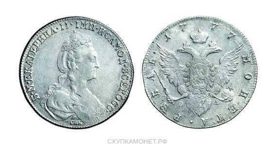 1 рубль 1777 года, Екатерина 2, фото 1