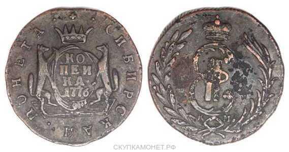 1 копейка 1776 года, Екатерина 2, фото 1