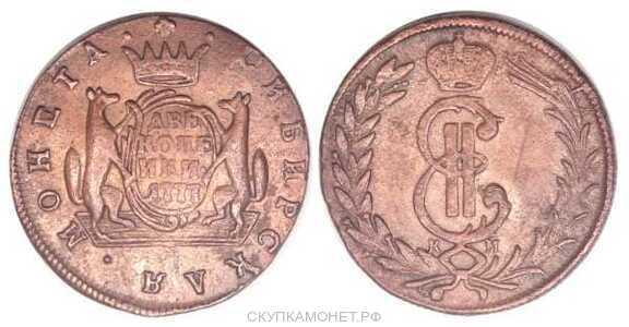 2 копейки 1777 года, Екатерина 2, фото 1