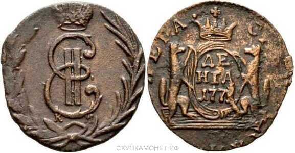 Денга 1771 года, Екатерина 2, фото 1