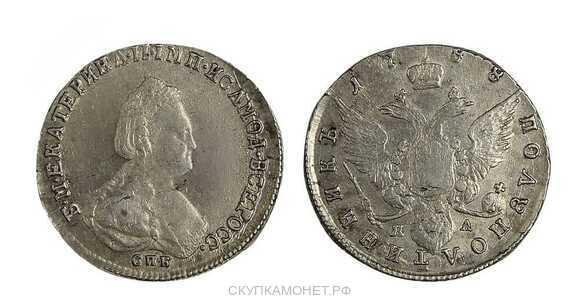 Полуполтинник 1788 года, Екатерина 2, фото 1