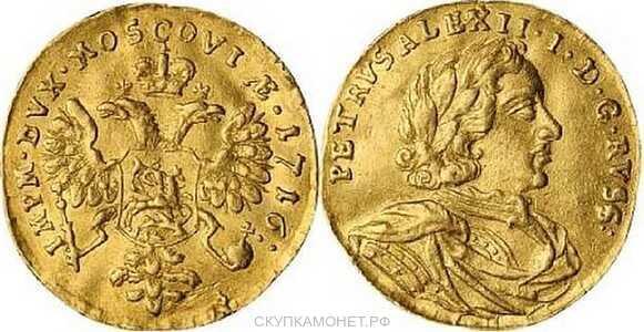 1 червонец 1716 года, Петр 1, фото 1