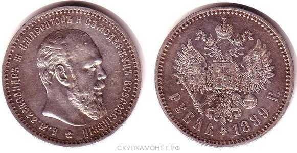 1 рубль 1889 года СПБ-АГ (серебро, Александр III), фото 1