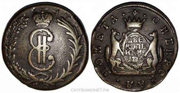 2 копейки 1770 года, Екатерина 2, фото 1