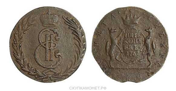 2 копейки 1767 года, Екатерина 2, фото 1
