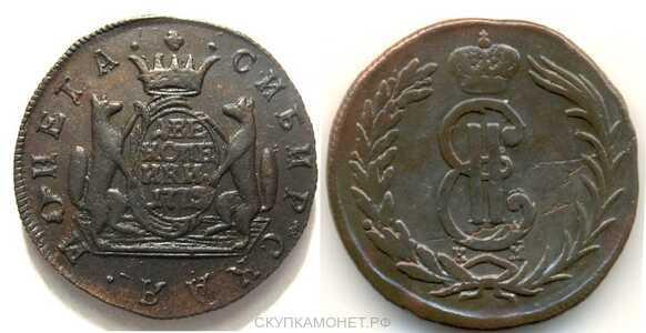 2 копейки 1773 года, Екатерина 2, фото 1