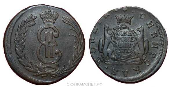 2 копейки 1771 года, Екатерина 2, фото 1