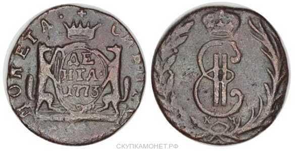 Денга 1773 года, Екатерина 2, фото 1