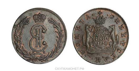 2 копейки 1769 года, Екатерина 2, фото 1