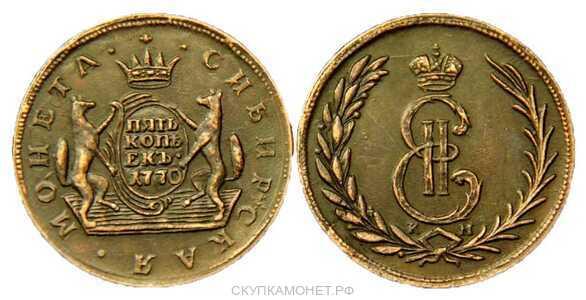 5 копеек 1770 года, Екатерина 2, фото 1