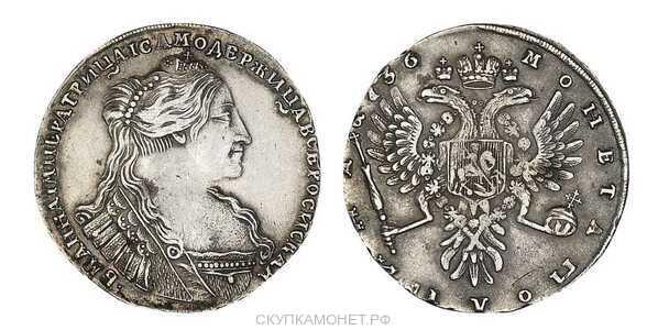 Полтина 1736 года, Анна Иоанновна, фото 1