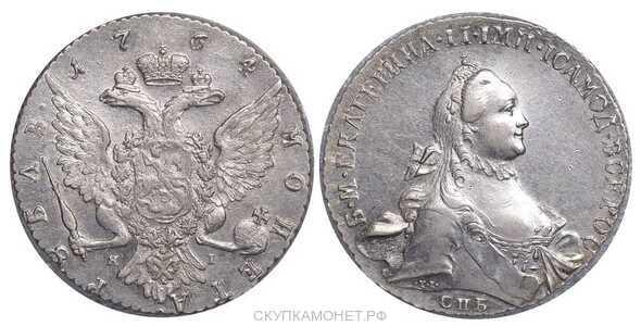 1 рубль 1764 года, Екатерина 2, фото 1