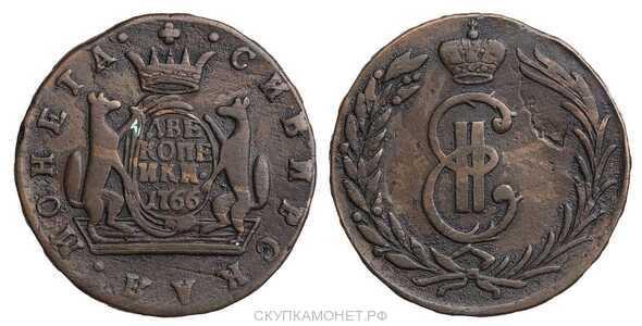 2 копейки 1766 года, Екатерина 2, фото 1