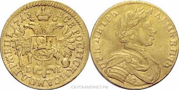 1 червонец 1713 года, Петр 1, фото 1