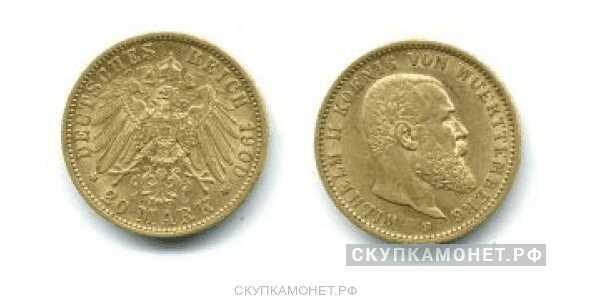 "20 марок 1900 года ""Вюрттемберг""(золото, Германия), фото 1"