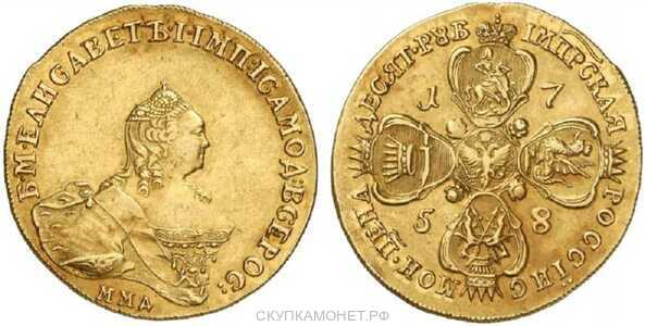 10 рублей 1758 года, Екатерина 2, фото 1