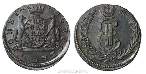 1 копейка 1773 года, Екатерина 2, фото 1