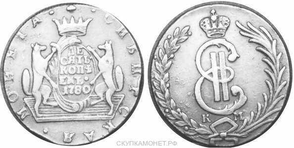 10 копеек 1780 года, Екатерина 2, фото 1