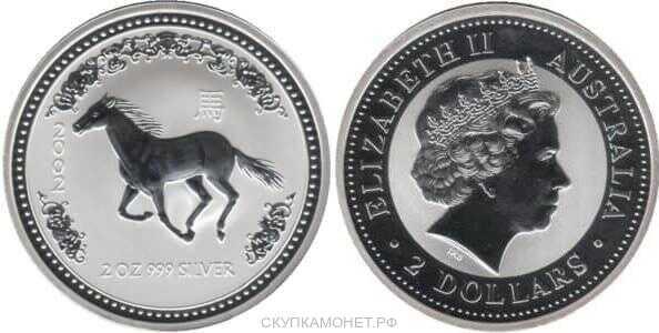 2 доллара Елизавета II. Лунар. Год Лошади. 2002 год, фото 1
