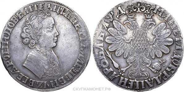 1 рубль 1704 года, Петр 1, фото 1