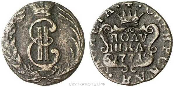 Полушка 1771 года, Екатерина 2, фото 1