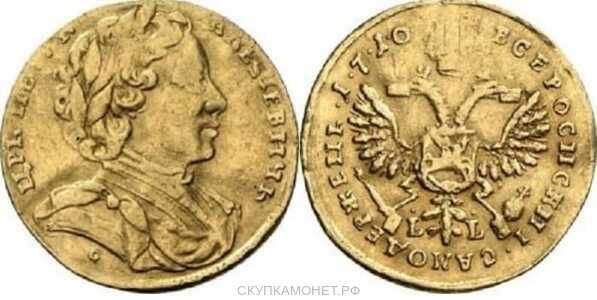 1 червонец 1710 года, Петр 1, фото 1