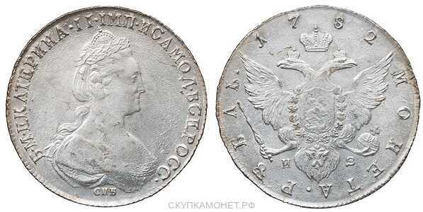 1 рубль 1782 года, Екатерина 2, фото 1