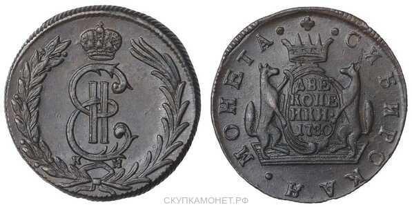 2 копейки 1780 года, Екатерина 2, фото 1