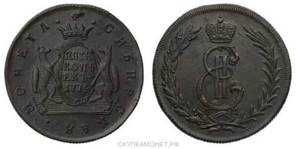 5 копеек 1774 года, Екатерина 2, фото 1