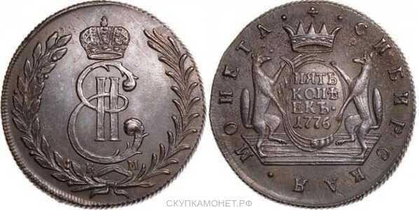 5 копеек 1776 года, Екатерина 2, фото 1