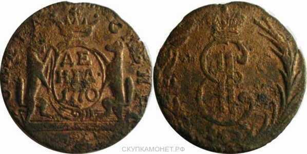 Денга 1770 года, Екатерина 2, фото 1
