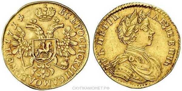1 червонец 1714 года, Петр 1, фото 1