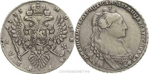 1 рубль 1735 года, Анна Иоанновна, фото 1