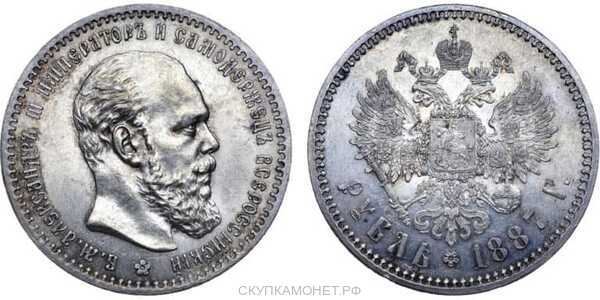 1 рубль 1887 года СПБ-АГ (серебро, Александр III), фото 1