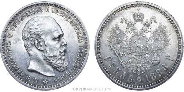 1 рубль 1888 года СПБ-АГ (серебро, Александр III), фото 1