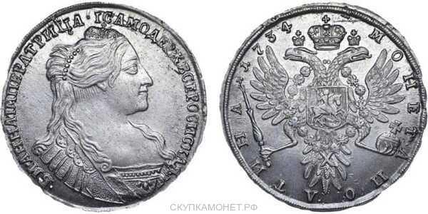 Полтина 1734 года, Анна Иоанновна, фото 1