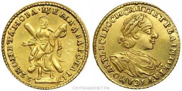 2 рубля 1722 года, Петр 1, фото 1