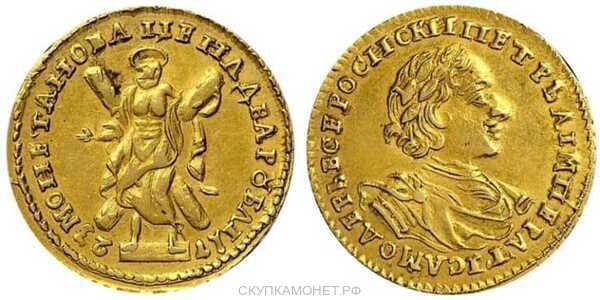 2 рубля 1723 года, Петр 1, фото 1