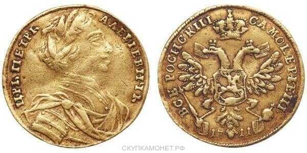 1 червонец 1711 года, Петр 1, фото 1