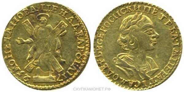 2 рубля 1725 года, Петр 1, фото 1